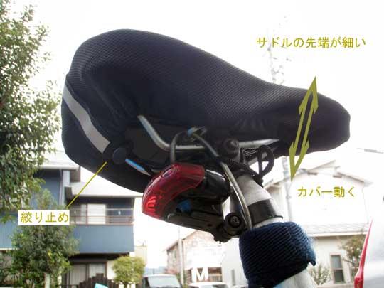 https://blogs.c.yimg.jp/res/blog-fe-4e/bazu55555/folder/109965/87/32899287/img_2_m?1478819074