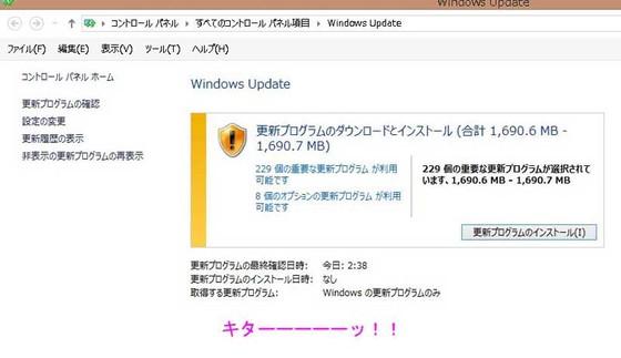 https://blog-001.west.edge.storage-yahoo.jp/res/blog-fe-4e/bazu55555/folder/1150243/81/32906181/img_0_m?1566384968