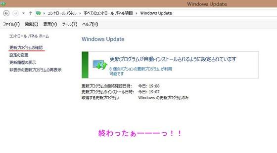 https://blog-001.west.edge.storage-yahoo.jp/res/blog-fe-4e/bazu55555/folder/1150243/81/32906181/img_1_m?1566384968