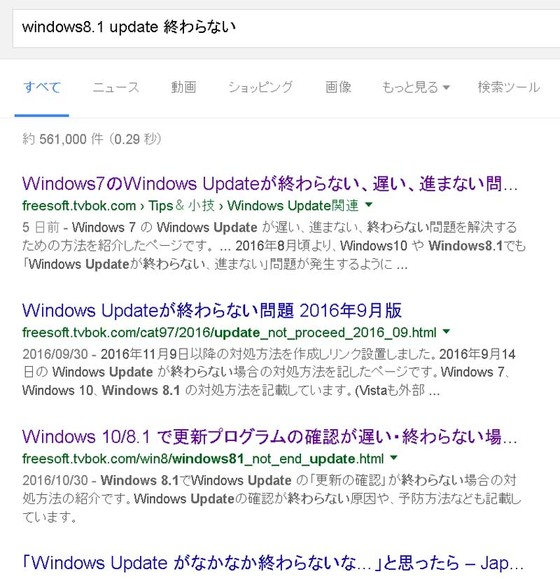 https://blog-001.west.edge.storage-yahoo.jp/res/blog-fe-4e/bazu55555/folder/1150243/81/32906181/img_2_m?1566384968