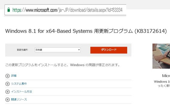 https://blog-001.west.edge.storage-yahoo.jp/res/blog-fe-4e/bazu55555/folder/1150243/81/32906181/img_3_m?1566384968