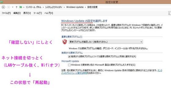https://blog-001.west.edge.storage-yahoo.jp/res/blog-fe-4e/bazu55555/folder/1150243/81/32906181/img_6_m?1566384968