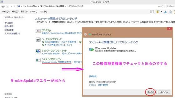 https://blog-001.west.edge.storage-yahoo.jp/res/blog-fe-4e/bazu55555/folder/1150243/81/32906181/img_7_m?1566384968