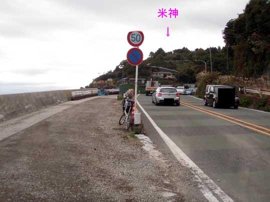 https://blogs.c.yimg.jp/res/blog-fe-4e/bazu55555/folder/109946/72/32914872/img_6_m?1479915874