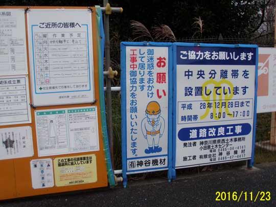 https://blog-001.west.edge.storage-yahoo.jp/res/blog-fe-4e/bazu55555/folder/1150243/32/32919032/img_0_m?1566377574