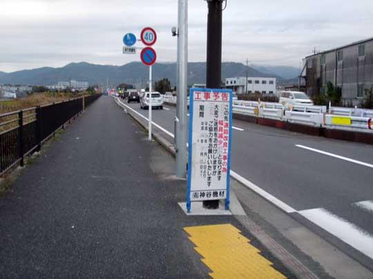 https://blog-001.west.edge.storage-yahoo.jp/res/blog-fe-4e/bazu55555/folder/1150243/32/32919032/img_3_m?1566377574