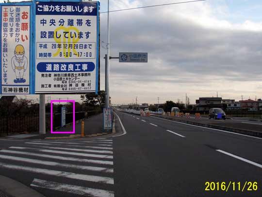 https://blog-001.west.edge.storage-yahoo.jp/res/blog-fe-4e/bazu55555/folder/1150243/32/32919032/img_5_m?1566377574