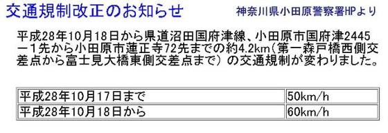 https://blog-001.west.edge.storage-yahoo.jp/res/blog-fe-4e/bazu55555/folder/1150243/75/32920375/img_3_m?1566377301