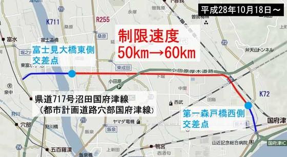 https://blog-001.west.edge.storage-yahoo.jp/res/blog-fe-4e/bazu55555/folder/1150243/75/32920375/img_4_m?1566377301