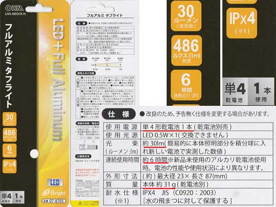 https://blog-001.west.edge.storage-yahoo.jp/res/blog-fe-4e/bazu55555/folder/1150243/59/32937759/img_1_m?1566377133