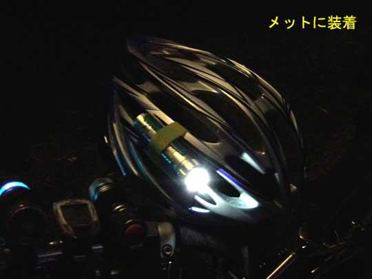 https://blog-001.west.edge.storage-yahoo.jp/res/blog-fe-4e/bazu55555/folder/1150243/59/32937759/img_4_m?1566377133