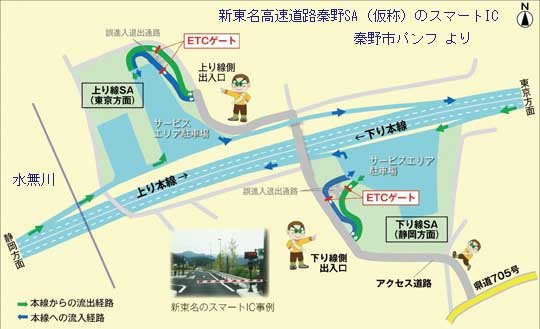 https://blog-001.west.edge.storage-yahoo.jp/res/blog-fe-4e/bazu55555/folder/1150243/44/32939244/img_5_m?1566221640