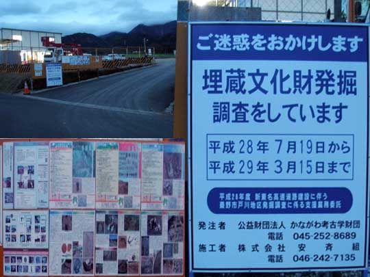 https://blog-001.west.edge.storage-yahoo.jp/res/blog-fe-4e/bazu55555/folder/1150243/44/32939244/img_13_m?1566221640