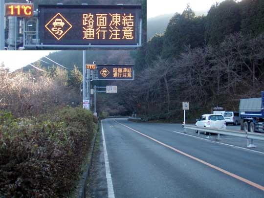 https://blog-001.west.edge.storage-yahoo.jp/res/blog-fe-4e/bazu55555/folder/1150243/33/32946133/img_8_m?1566220889
