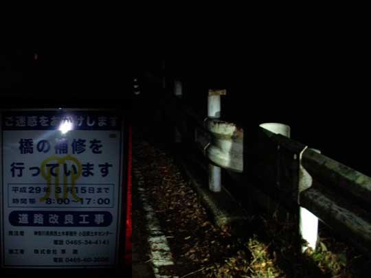 https://blog-001.west.edge.storage-yahoo.jp/res/blog-fe-4e/bazu55555/folder/1150243/33/32946133/img_11_m?1566220889