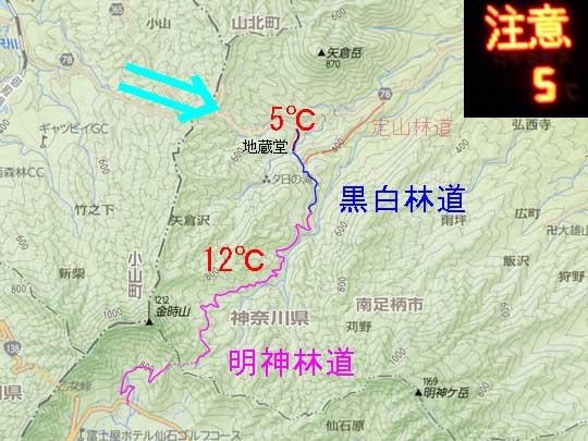 https://blog-001.west.edge.storage-yahoo.jp/res/blog-fe-4e/bazu55555/folder/1150243/33/32946133/img_15_m?1566220889