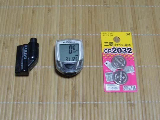 https://blog-001.west.edge.storage-yahoo.jp/res/blog-fe-4e/bazu55555/folder/1150243/33/32951933/img_0_m?1566220096
