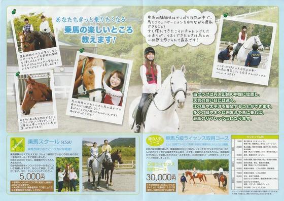 https://blog-001.west.edge.storage-yahoo.jp/res/blog-fe-4e/bazu55555/folder/1150243/62/32954062/img_3_m?1566220072