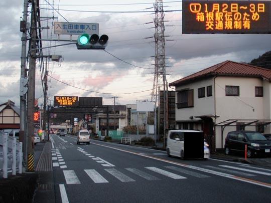 https://blog-001.west.edge.storage-yahoo.jp/res/blog-fe-4e/bazu55555/folder/1150243/43/32954943/img_0_m?1566220049