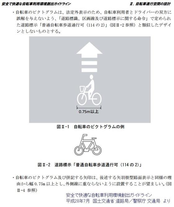 https://blog-001.west.edge.storage-yahoo.jp/res/blog-fe-4e/bazu55555/folder/1150243/43/32954943/img_2_m?1566220049