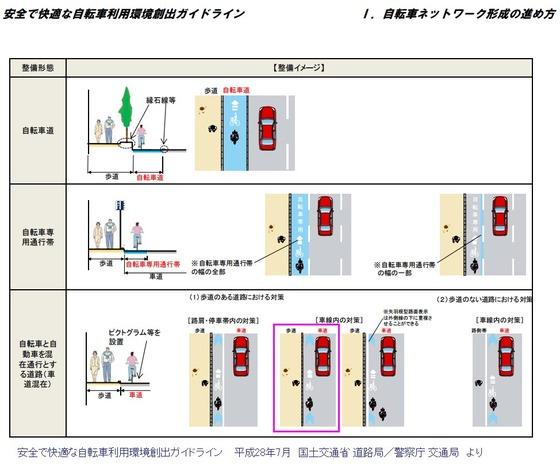 https://blog-001.west.edge.storage-yahoo.jp/res/blog-fe-4e/bazu55555/folder/1150243/43/32954943/img_3_m?1566220049