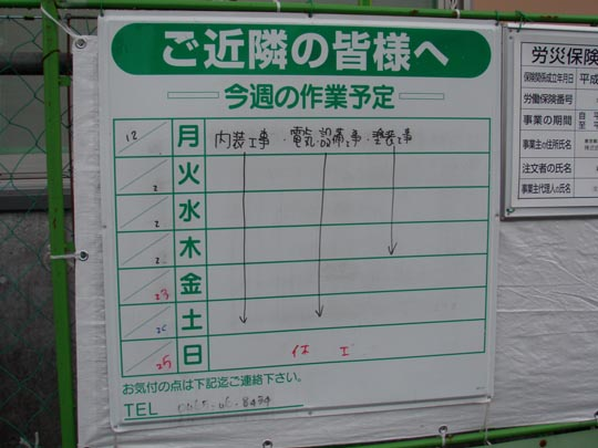 https://blog-001.west.edge.storage-yahoo.jp/res/blog-fe-4e/bazu55555/folder/1150243/43/32954943/img_6_m?1566220049