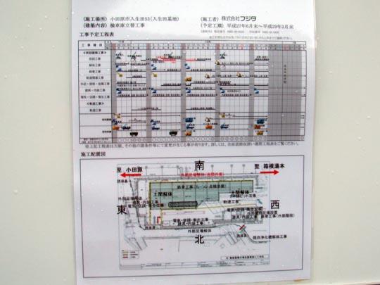 https://blog-001.west.edge.storage-yahoo.jp/res/blog-fe-4e/bazu55555/folder/1150243/43/32954943/img_7_m?1566220049