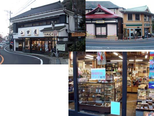 https://blog-001.west.edge.storage-yahoo.jp/res/blog-fe-4e/bazu55555/folder/1150243/29/32966129/img_2_m?1566219721