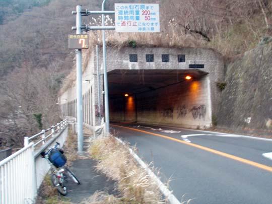 https://blog-001.west.edge.storage-yahoo.jp/res/blog-fe-4e/bazu55555/folder/1150243/29/32966129/img_5_m?1566219721