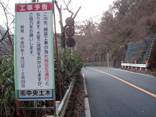https://blog-001.west.edge.storage-yahoo.jp/res/blog-fe-4e/bazu55555/folder/1150243/29/32966129/img_6_m?1566219721
