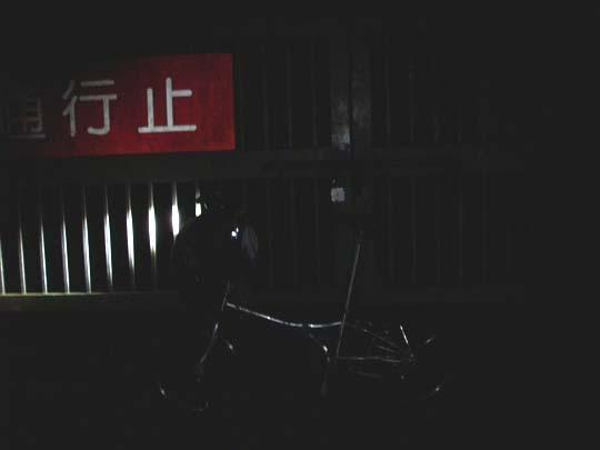 https://blog-001.west.edge.storage-yahoo.jp/res/blog-fe-4e/bazu55555/folder/1150243/29/32966129/img_10_m?1566219721