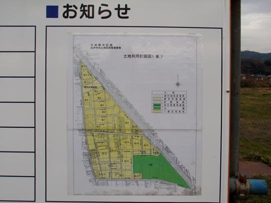 https://blog-001.west.edge.storage-yahoo.jp/res/blog-fe-4e/bazu55555/folder/1150243/17/32968017/img_3_m?1566219699