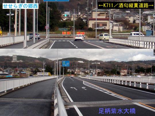 https://blog-001.west.edge.storage-yahoo.jp/res/blog-fe-4e/bazu55555/folder/1150243/17/32968017/img_9_m?1566219699