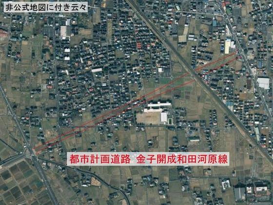 https://blog-001.west.edge.storage-yahoo.jp/res/blog-fe-4e/bazu55555/folder/1150243/17/32968017/img_10_m?1566219699