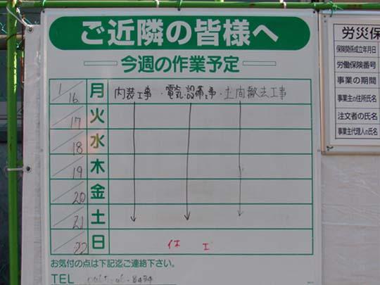 https://blog-001.west.edge.storage-yahoo.jp/res/blog-fe-4e/bazu55555/folder/1150243/95/32982795/img_3_m?1566219559
