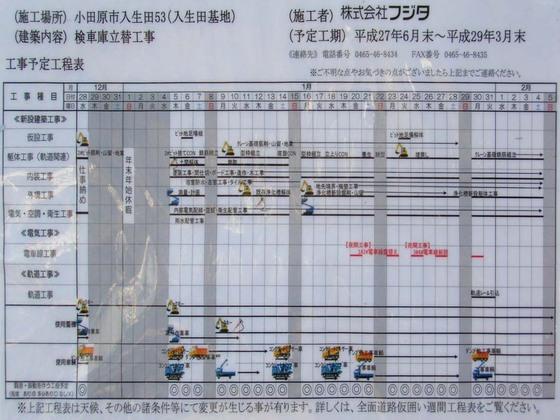 https://blog-001.west.edge.storage-yahoo.jp/res/blog-fe-4e/bazu55555/folder/1150243/95/32982795/img_6_m?1566219559