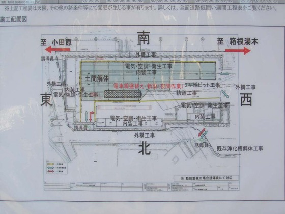 https://blog-001.west.edge.storage-yahoo.jp/res/blog-fe-4e/bazu55555/folder/1150243/95/32982795/img_7_m?1566219559