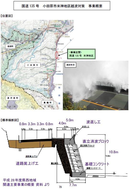 https://blogs.c.yimg.jp/res/blog-fe-4e/bazu55555/folder/725107/05/32750705/img_0_m?1468337532