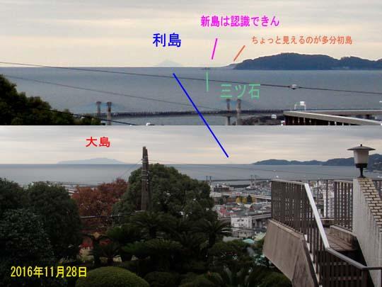 https://blog-001.west.edge.storage-yahoo.jp/res/blog-fe-4e/bazu55555/folder/1150243/55/32982755/img_5_m?1566219578