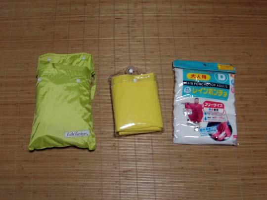 https://blog-001.west.edge.storage-yahoo.jp/res/blog-fe-4e/bazu55555/folder/1150243/69/32986669/img_2_m?1566219520