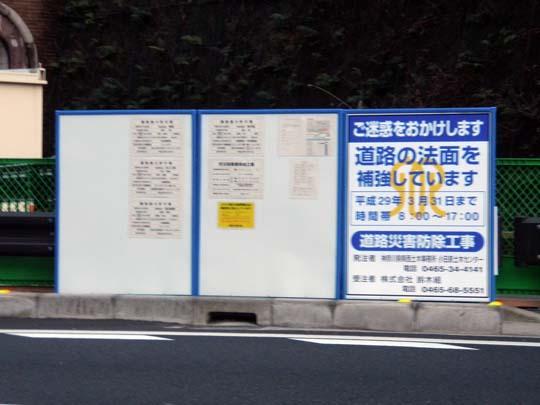 https://blog-001.west.edge.storage-yahoo.jp/res/blog-fe-4e/bazu55555/folder/109946/64/32996364/img_5_m?1485632133