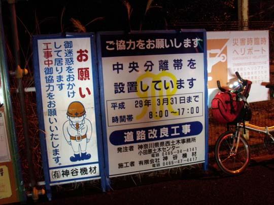 https://blog-001.west.edge.storage-yahoo.jp/res/blog-fe-4e/bazu55555/folder/109946/64/32996364/img_8_m?1485632133
