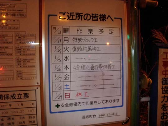 https://blog-001.west.edge.storage-yahoo.jp/res/blog-fe-4e/bazu55555/folder/109946/64/32996364/img_9_m?1485632133