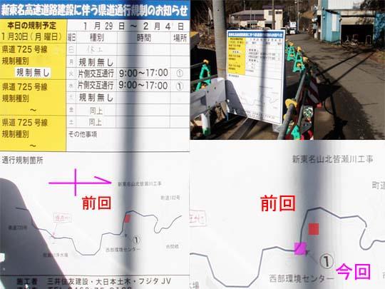 https://blog-001.west.edge.storage-yahoo.jp/res/blog-fe-4e/bazu55555/folder/109946/06/32998906/img_0_m?1485808339