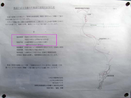https://blog-001.west.edge.storage-yahoo.jp/res/blog-fe-4e/bazu55555/folder/109946/06/32998906/img_9_m?1485808339