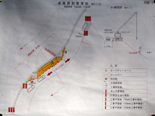 https://blog-001.west.edge.storage-yahoo.jp/res/blog-fe-4e/bazu55555/folder/109946/06/32998906/img_10_m?1485808339