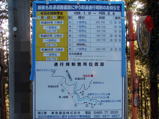 https://blog-001.west.edge.storage-yahoo.jp/res/blog-fe-4e/bazu55555/folder/109946/60/33000360/img_0_m?1485916753