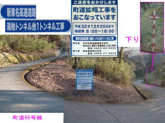 https://blog-001.west.edge.storage-yahoo.jp/res/blog-fe-4e/bazu55555/folder/109946/60/33000360/img_4_m?1485916753
