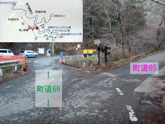 https://blog-001.west.edge.storage-yahoo.jp/res/blog-fe-4e/bazu55555/folder/109946/60/33000360/img_9_m?1485916753