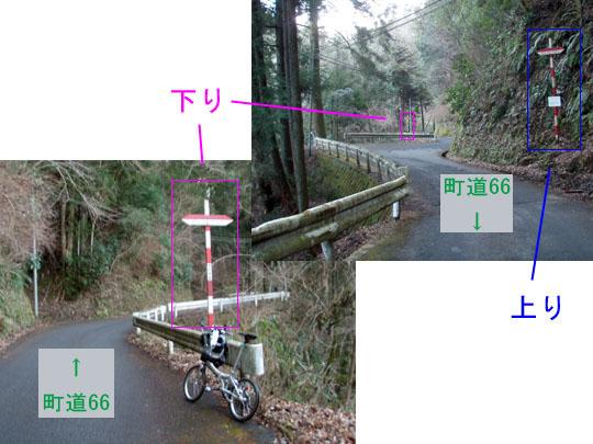 https://blog-001.west.edge.storage-yahoo.jp/res/blog-fe-4e/bazu55555/folder/109946/60/33000360/img_12_m?1485916753
